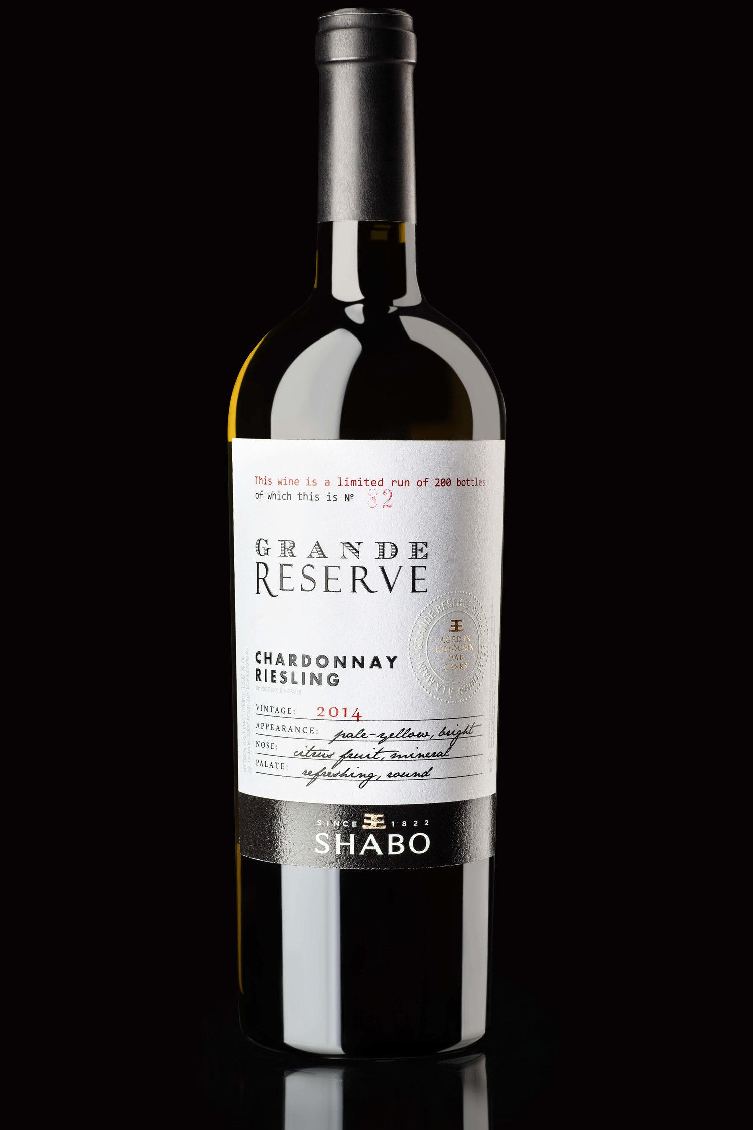 bouteille de grand vin shabo Ukraine